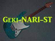 Geki-NARI-ST